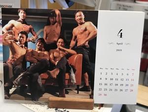 筋肉紳士卓上カレンダー 2019年4月〜2020年3月