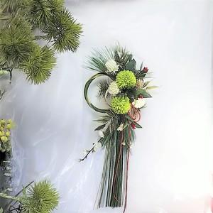 迎春水引飾り Mサイズ(金緑) 緑白ピンポンマム  アーティフィシャルフラワー