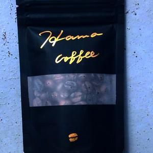 HAMA COFFEE 「1番」200g【焙煎豆】