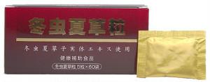 松浦漢方 冬虫夏草粒 5粒x60袋 はつらつライフを応援 【送料無料】