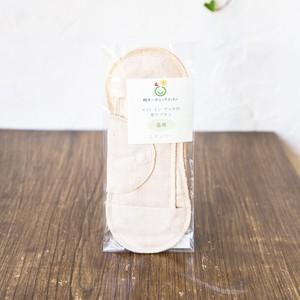 ポケット付布ナプキン昼用 茶(平織パッド1枚付) オーガニックコットン100%のスナップ付布ナプキン