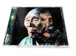 [USED] Söldnergeist - Spur 2 (1994) [CD]