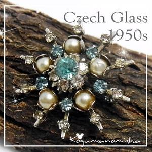 チェコガラス☆アクアブルー ラインストーン  フェイクパール スノーフレーク ヴィンテージ ブローチ 1950s 雪 花