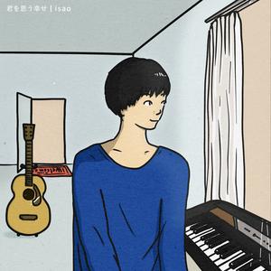 4th Full Album「君を思う幸せ」