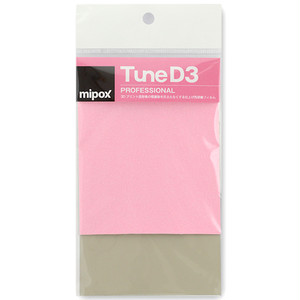 TuneD3 PROFESSIONAL お試しキット【2枚入り】
