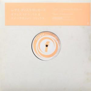 "Reggae Disco Rockers / Oasis Remix[中古12""]"