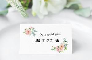 席札 94円/部~ <パステルフラワー> │ウェディング 結婚式