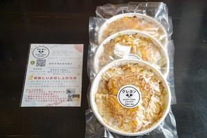【通販】クレヨンお好み焼き ※3枚セット※