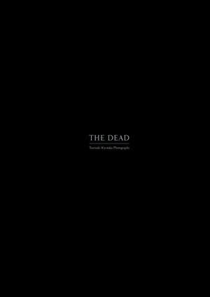 『THE DEAD』釣崎清隆