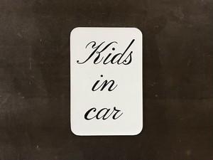 """""""KIDS IN CAR"""" マグネットシート"""