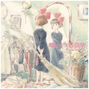 【限定アナログ盤】久石譲 - 魔女の宅急便 / イメージアルバム(12インチレコード)