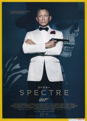 007/スペクター[第24弾](2)