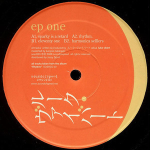 "【12""】Luke Vibert - Rhythm EP1"