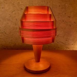 Jakobsson LAMP <S2517> / yamagiwa ヤマギワ