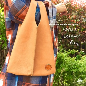 SMILE Leather Bag / natural