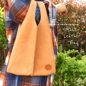 SMILE Leather Bag / natural
