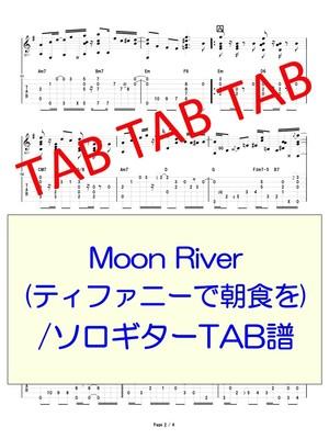 Moon River(ティファニーで朝食を) ソロギターTAB譜