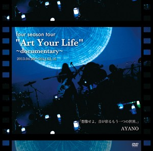 "【DVD】""Art Your Life""〜documentary〜"