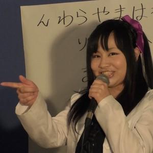 【SD】カツゼツザムライのテーマ/志之田佳林