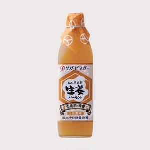【飲む果実酢】500ml生姜バーモント