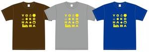 期間限定価格!!【家族で選べるカラー】横浜限定 お土産はまたろうTシャツ
