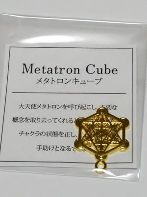 シンボルチャーム(片カン) メタトロンキューブ★500