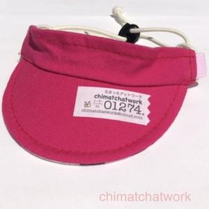 犬用サンバイザー・柄から選ぶ【ピンク帆布x黒リボン柄】目の紫外線対策に
