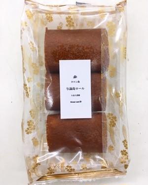 与論島ロール3本セット 大金久黒糖