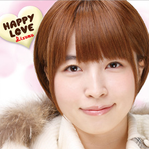 Rizumu「HAPPY LOVE」