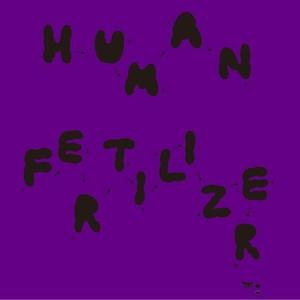 'HUMAN FERTILIZER' Tシャツ パープル