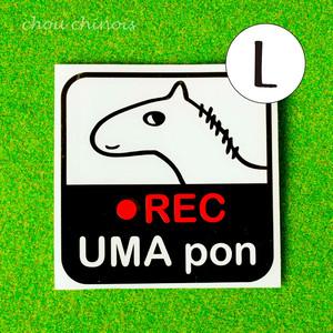 【L】 ●REC UMA pon ステッカー