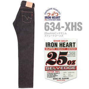 IRON HEART - 634-XHS - 25oz. Selvedge Straight