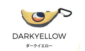 エコサコッシュ 【カラー】ダークイエロー チケットトゥーザムーン