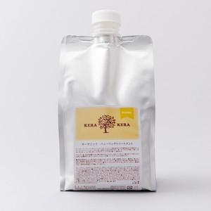 オーガニックハニーリッチトリートメント Organic Honey Rich Treatment   [980g] 詰替え用