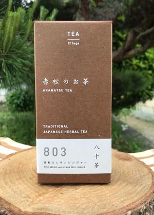 [yaso]八十茶 803 赤松とレモンジンジャー