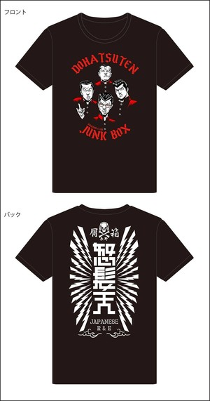 20th ANNIVERSARY T-SHIRTS  怒髪天