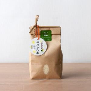 門崎 ホタル米 1kg