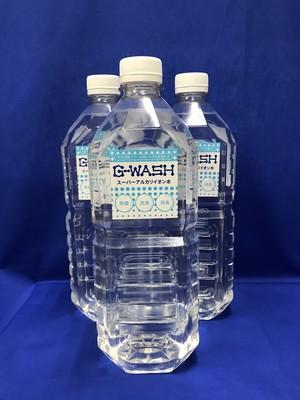 G-WASH 2ℓ×3本セット 定期便