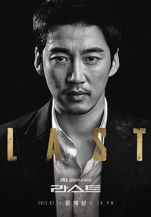 ☆韓国ドラマ☆《ラスト-LAST-》Blu-ray版 全16話 送料無料!