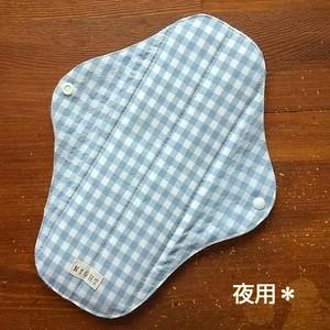布ナプキン (夜用) ☆ 水色大チェック柄