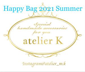 【残1】Happy Bag 2021 Summer