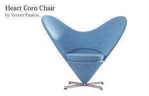 ハートコーンチェア Heart Cone Chair