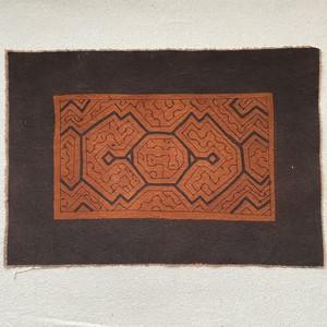 泥染めカフェマット  20x32cm-2 シピボ族の泥染め 天然染め 先住民族の工芸 プレイスマット