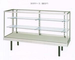 F2334 業務用ガラスケース ショーケース 幅1200奥行375高さ1020mm