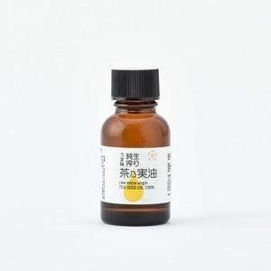 純生搾り 食用 茶の実油 20g