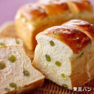 【冷凍便】青豆パン [112001]
