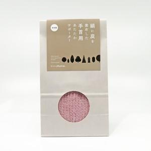 絹と炭のリストウォーマー ピンク