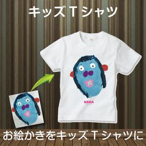 お絵かきキッズTシャツ