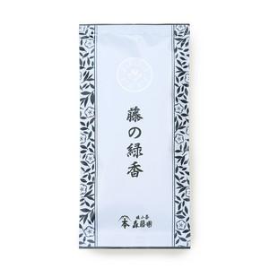 藤の緑香(100g )