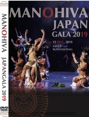 Manohiva Japan GALA 2019 DVD